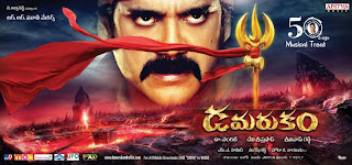 Damarukam Movie Wallpapers