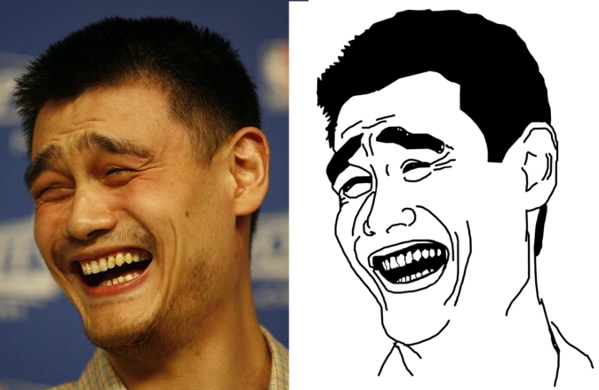 yao ming face disgusted - photo #19