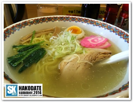 Hakodate Japan - Salt Ramen