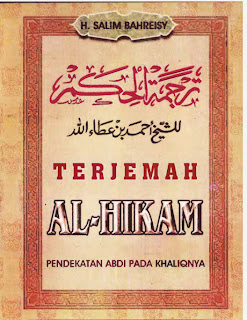 Download Terjemahan Kitab Al-Hikam