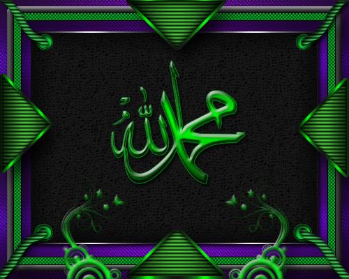 [Resim: islamiresim-tasarim2014-5131635-V19.png]