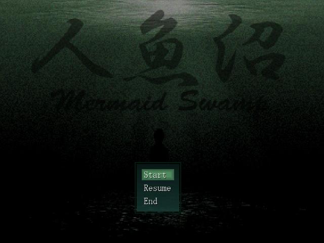 Mermaid Swamp  Mermaid-swamp-title