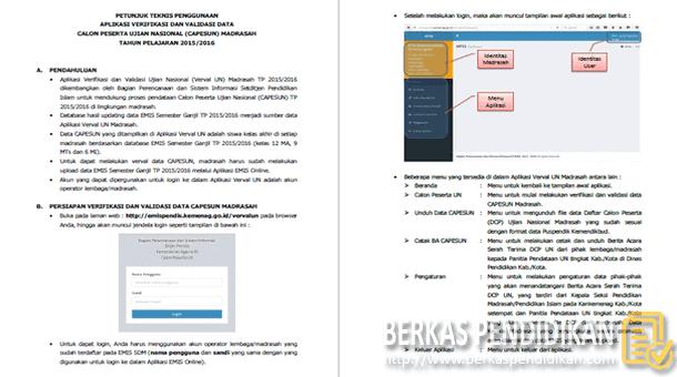 Petunjuk Teknis Penggunaan Aplikasi Verval UN Madrasah Tahun 2015-2016