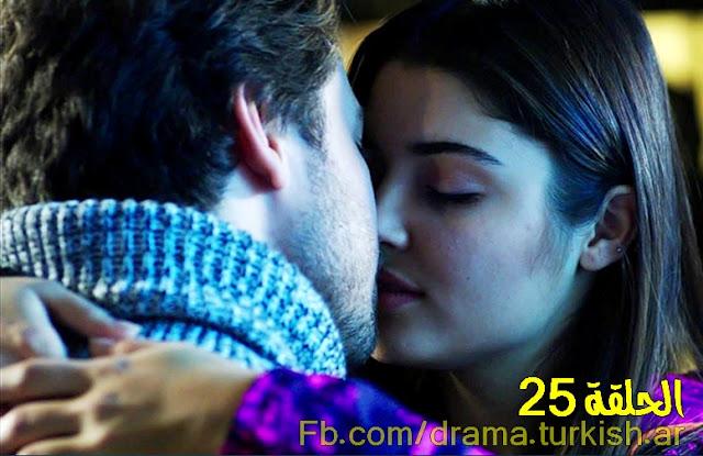 مسلسل بنات الشمس Güneşin Kızları الحلقة 25 مترجم للعربية