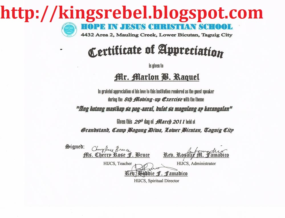 Tidbits And Bytes Example Of Certificate Of Appreciation In Th