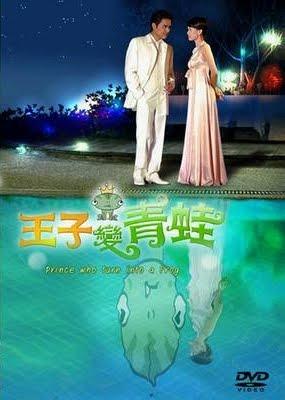 Hoàng Tử Ếch 2005 FULL - Prince Turns To Frog (2005) FULL - VIETSUB - (30/30)