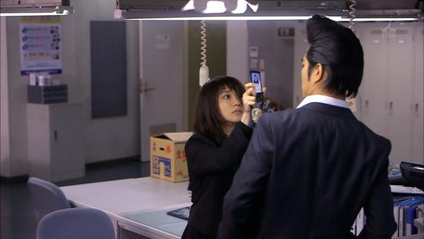 [Resim: yamegoku-ep16.jpg]