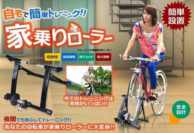 自転車の 自転車 固定台 : ローラー台【固定3本パワマetc ...