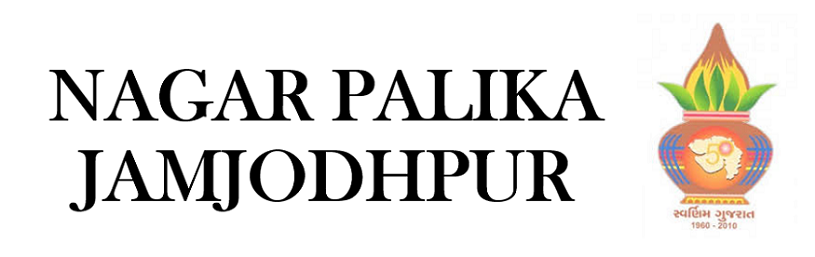NAGAR PALIKA JAMJODHPUR