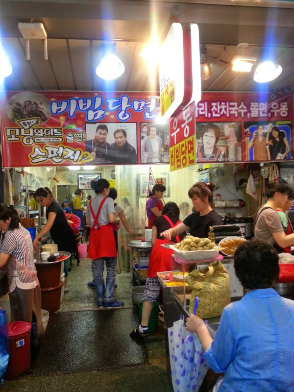Busan Bupyeong Market Korea lunarrive Travel blog Singapore