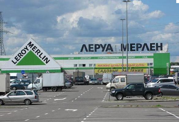 Леруа Мерлен в Мытищах - строительный торговый центр
