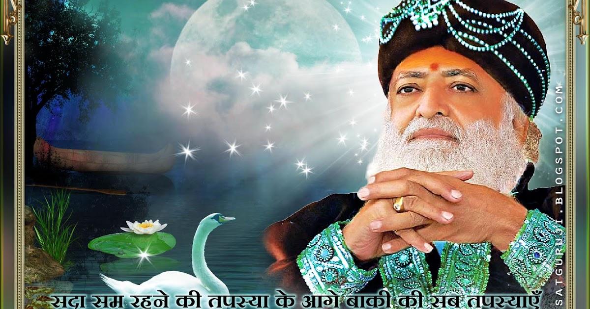 Sant Shri Asaramji Bapu: Latest News, Videos and Photos of ...