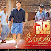 Srimanthudu USA Premier Collections