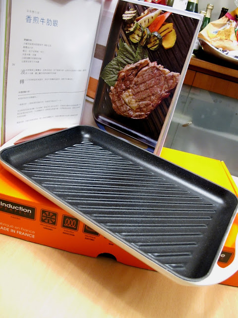 Le Creuset dune grill pan