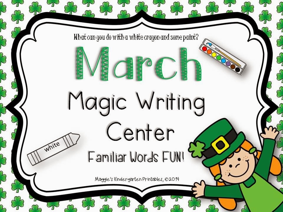 Magic Writing Center Activity