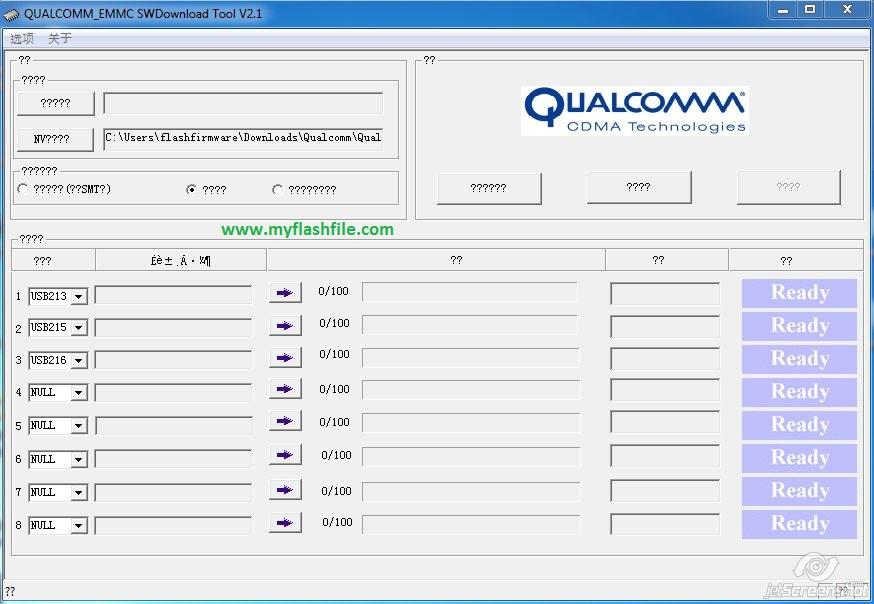 Emmc Software Download
