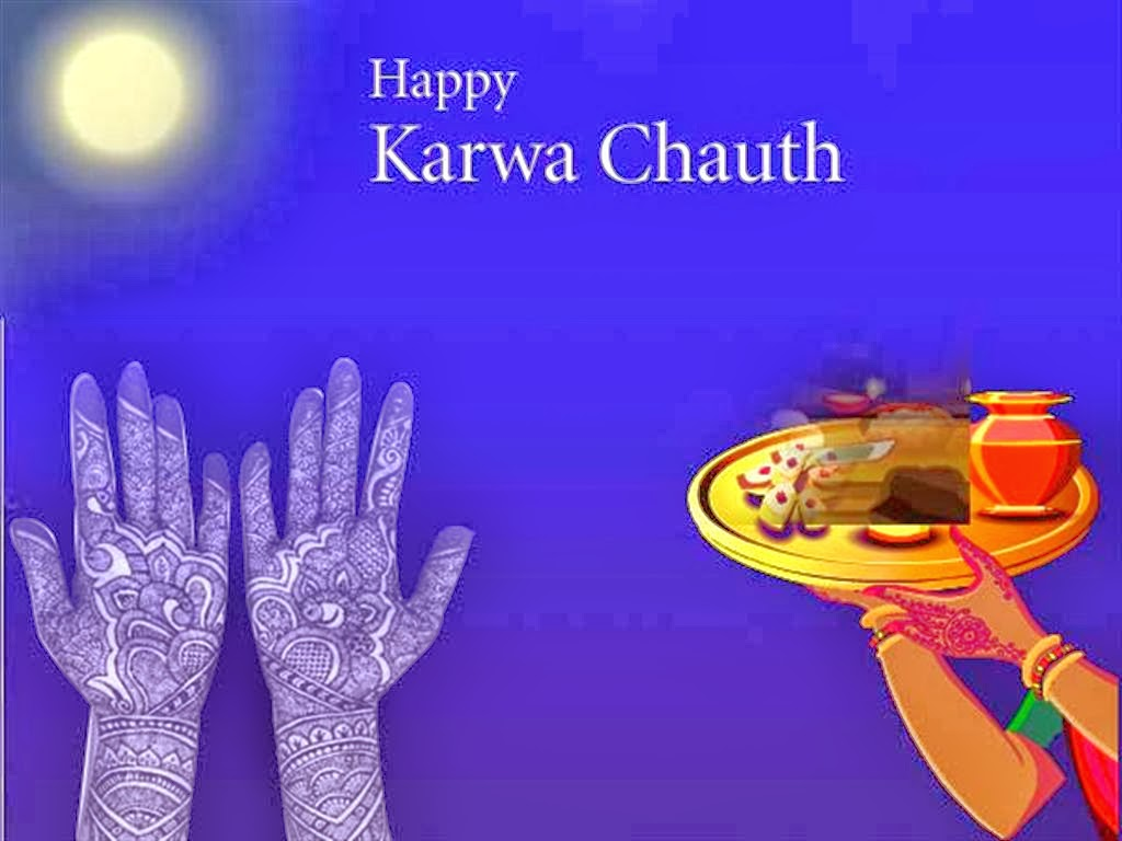 karva chauth festival 2015 sms wishes greetings wallpapers