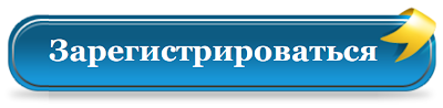 http://1.bp.blogspot.com/-c6c0QLjBLB4/UrP_ApfppQI/AAAAAAAAATs/iJk2GACzeQo/s400/registr.png