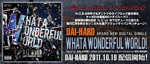 DAI-HARD / WHAT A WONDERFUL WORLD!