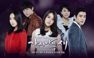 The Thorn Birds drama Korea Indosiar, wallpaper thorn birds, drama korea terbaru indosiar 2012