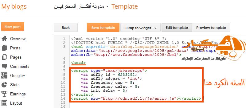 Website+Entry+Script+On+Blogger+-+l7da.blogspot.com