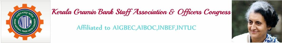 South Malabar Gramin Bank Staff Association &  Officers Congress