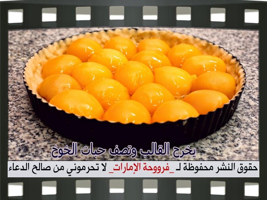 http://1.bp.blogspot.com/-c7GZ8v9tqnU/VFIvUhFLLlI/AAAAAAAABn8/2FbDYRh6wMg/s1600/11.jpg