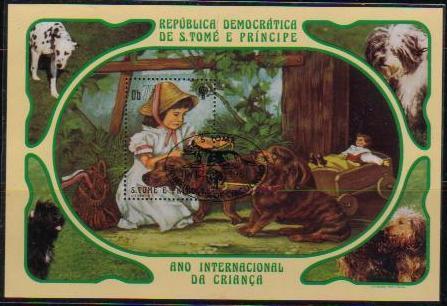 1981年サントメ・プリンシペ民主共和国 国際児童年 ダックスフンドと子供の切手