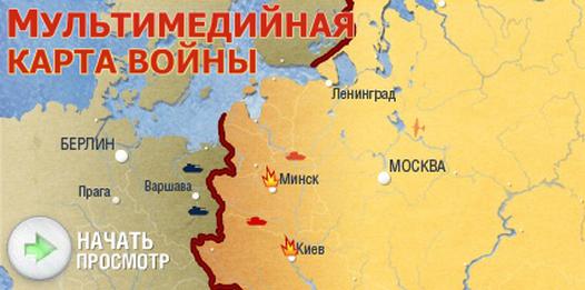 Мультимедийная карта