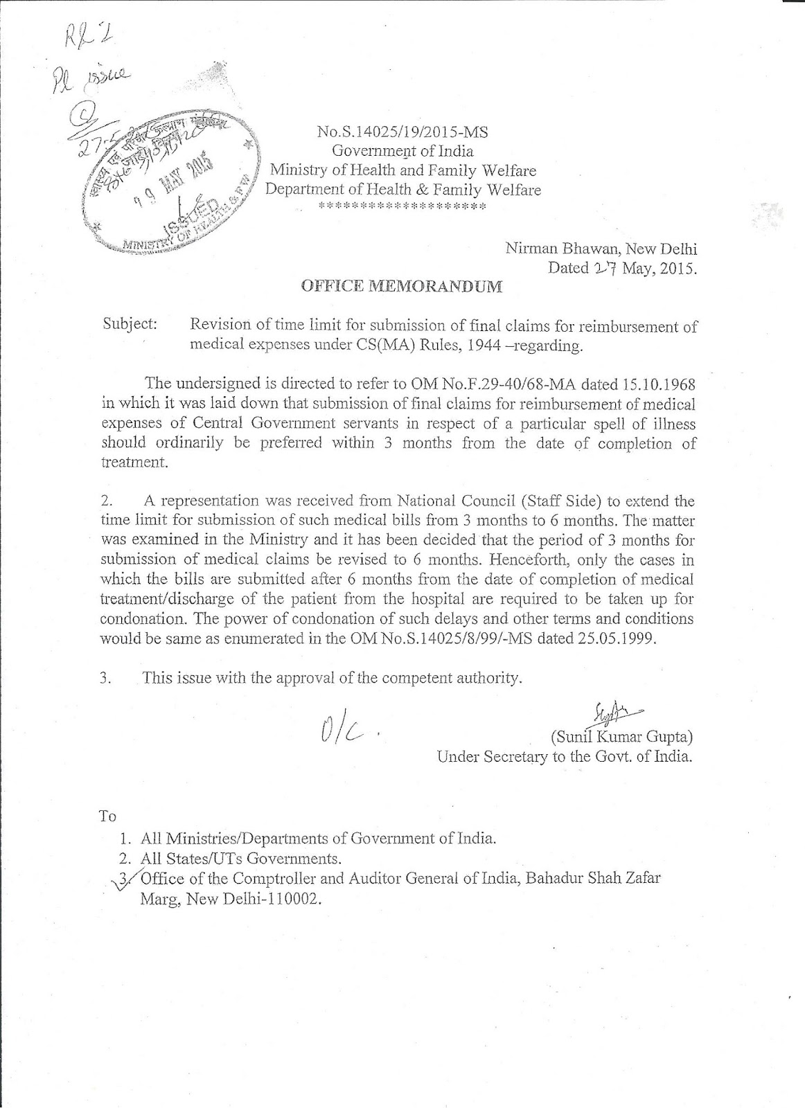 Aipeup3tn Revision Of Time Limit For Submission Of Final Claims