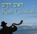 Rosh Chodesh (new moon) of the Seventh Hebrew Month
