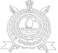 rojgar samachar - India Reserve Police