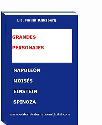 42 - En este texto se relaciona a estos 4 personajes con el tema de los matrimonios mixtos.