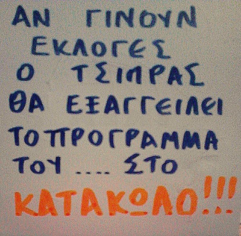 πρόγραμμα Θεσσαλονικης
