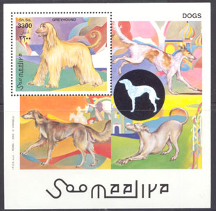 2003年ソマリア民主共和国 アフガン・ハウンド サルーキ グレーハウンド ボルゾイの切手シート