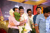 Geethanjali movie first look launch event-thumbnail-6