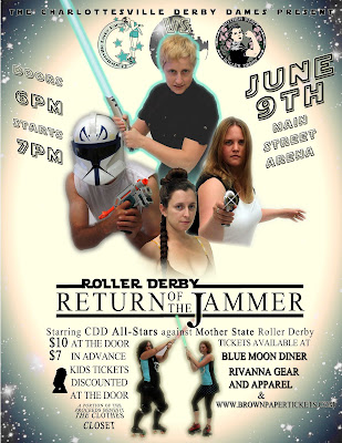 return of the jammer poster