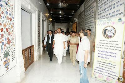 Om Prakash Singh at Bhakti Mandir Mangarh founded by Kripaluji Maharaj