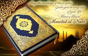 Kata Ucapan Maulid Nabi Muhammad SAW 2013 | 1434 H