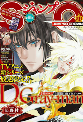 ジャンプSQ. CROWN 2016 Winter [JUMP SQ CROWN 2016 Winter] rar free download updated daily