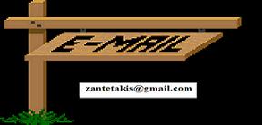 zantetakis@gmail.com