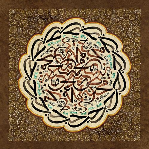 Islami Talimaat Amazing Islamic Calligraphy Art
