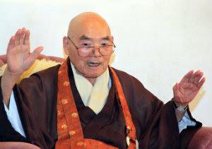 Joshu Sasaki