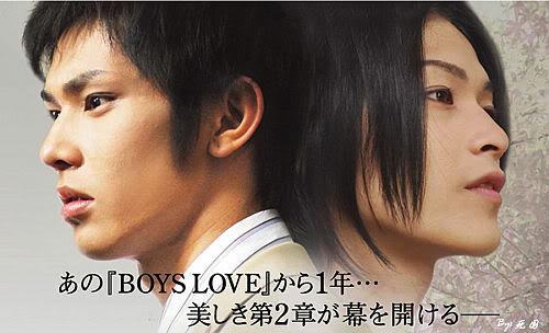Boys love 2, 1