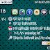Cara Mudah Merubah Logo Operator Dengan Gambar Di Nokia E63