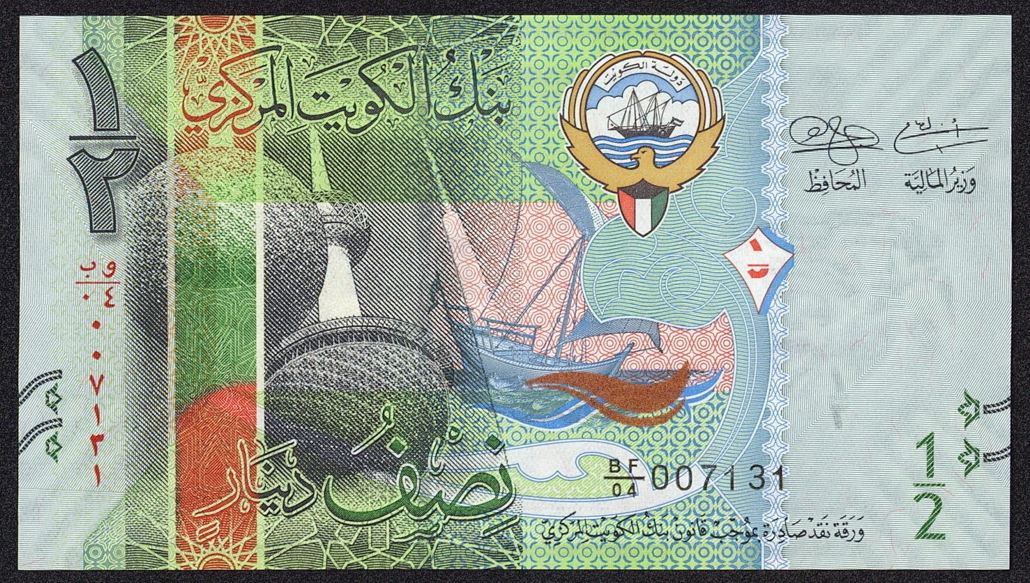 Kuwait New Banknotes Half Dinar bank note 2014