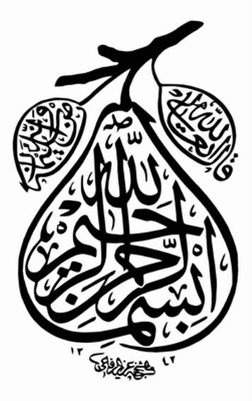 Haram imam hussain online dating 1