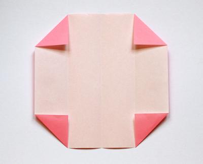 Origami Visitenkartenetui