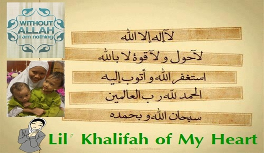 Lil' Khalifah of My Heart