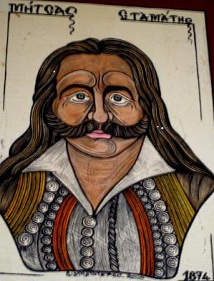 Πολύτιμα ιστορικά ντοκουμέντα -έρευνα παρουσίαση -Γιάννης Μιχ. Σπετσιώτης...